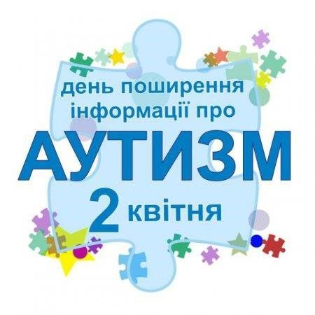 1522582120_autizm